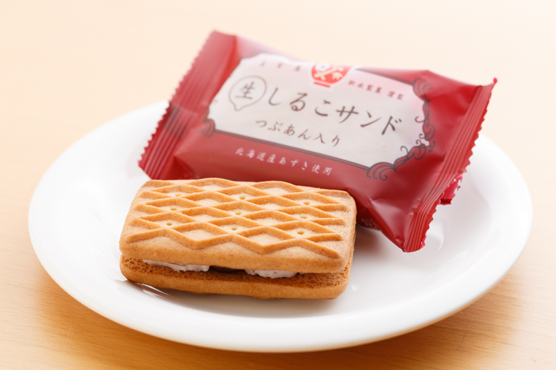 f:id:nagoya-meshi:20170115115100j:plain