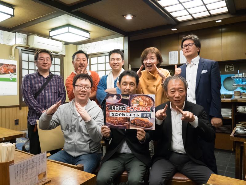 f:id:nagoya-meshi:20170119004246j:plain