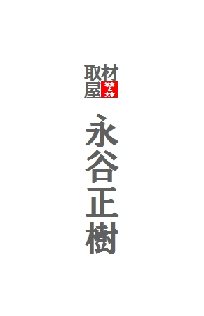 f:id:nagoya-meshi:20170203004258j:plain