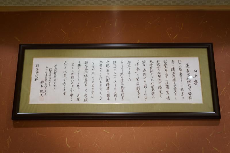 f:id:nagoya-meshi:20180531101147j:plain