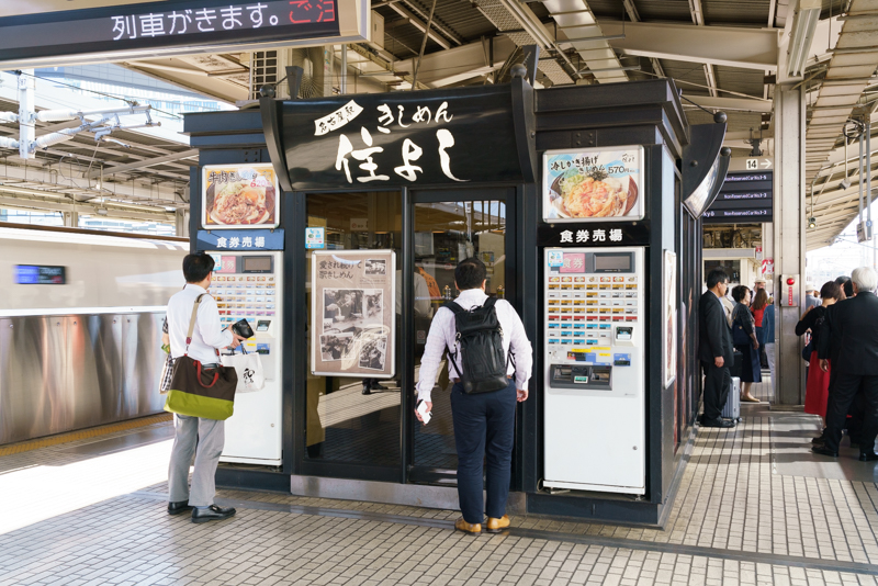 f:id:nagoya-meshi:20180608113926j:plain
