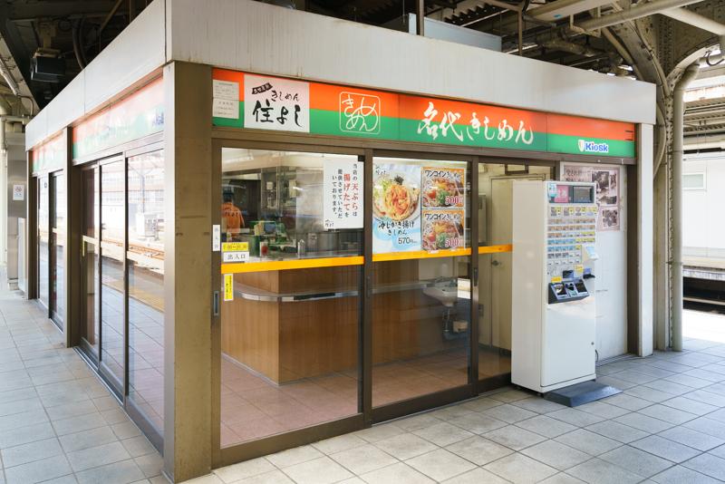 f:id:nagoya-meshi:20180608114924j:plain