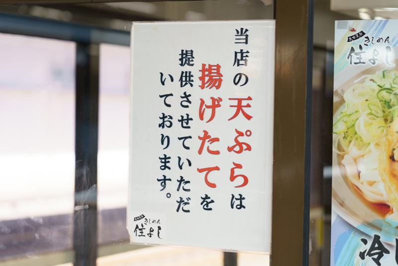 f:id:nagoya-meshi:20180608114955j:plain