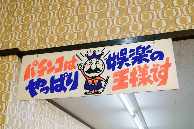 f:id:nagoya-meshi:20180727085839j:plain