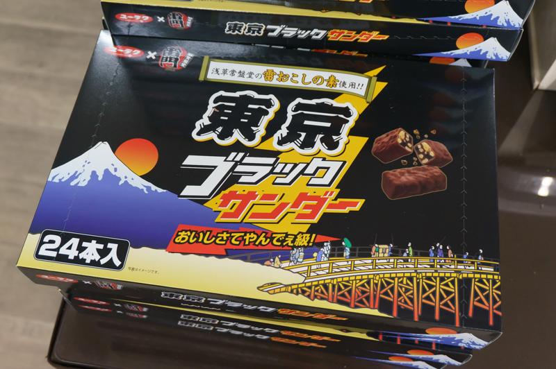 f:id:nagoya-meshi:20181101104029j:plain