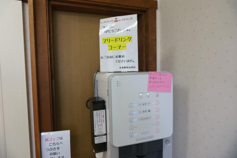 f:id:nagoya-meshi:20181101104920j:plain
