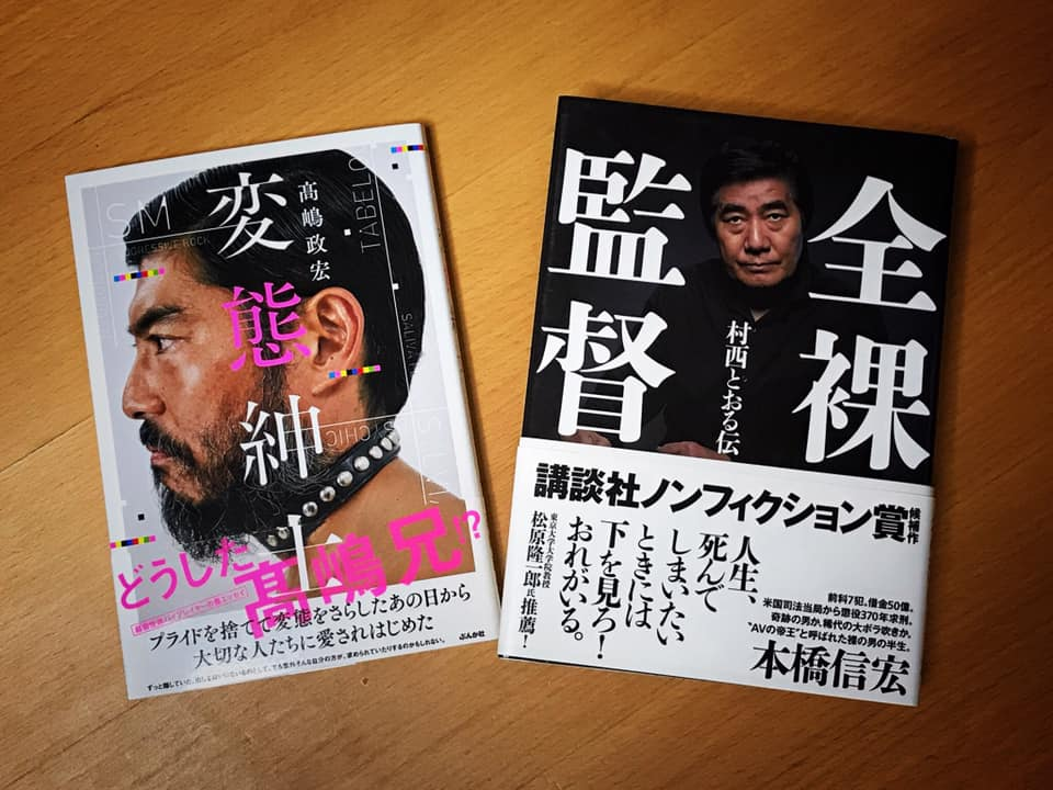 f:id:nagoya-meshi:20181106191858j:plain