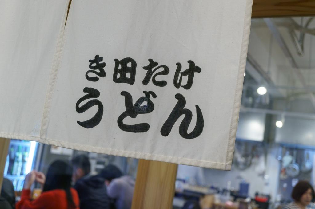 f:id:nagoya-meshi:20190120220211j:plain