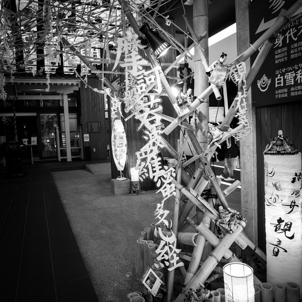 f:id:nagoya-meshi:20190213182641j:plain