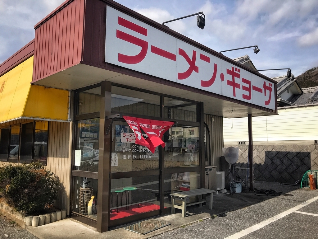 f:id:nagoya-meshi:20190213210450j:plain