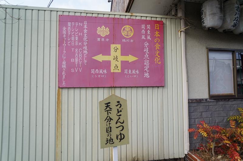 f:id:nagoya-meshi:20190223092439j:plain