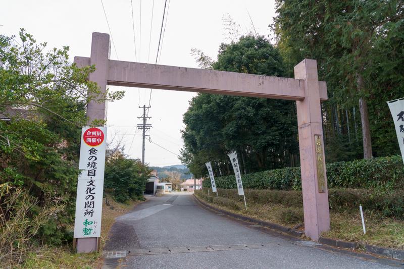 f:id:nagoya-meshi:20190223093230j:plain