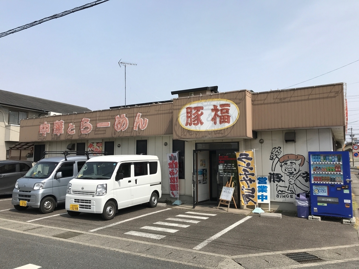 f:id:nagoya-meshi:20190331101607j:plain