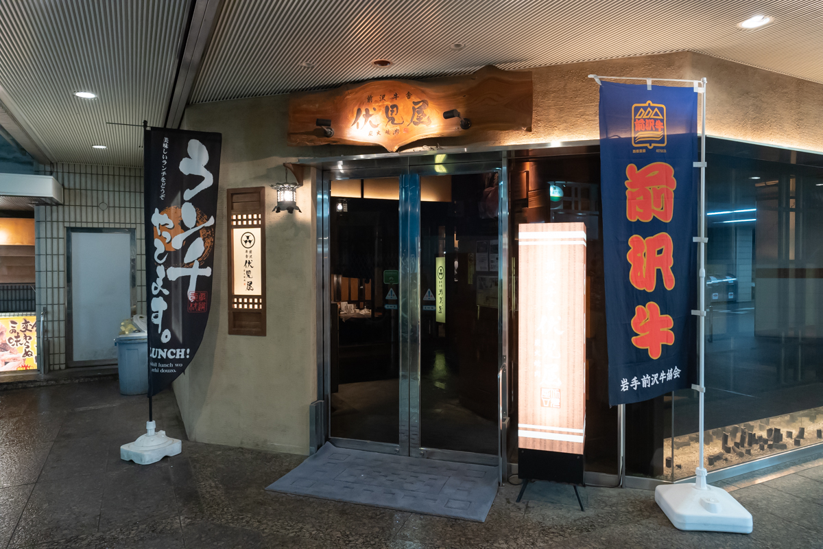 f:id:nagoya-meshi:20190414221541j:plain