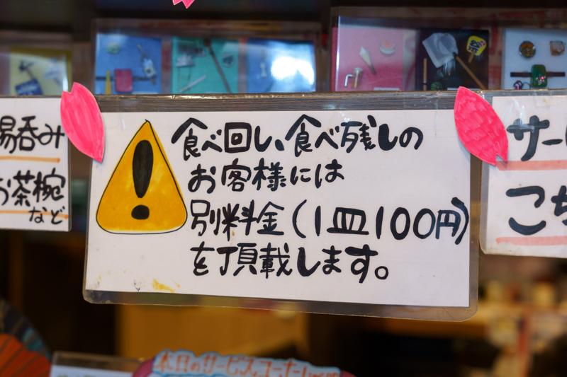 f:id:nagoya-meshi:20190426085316j:plain