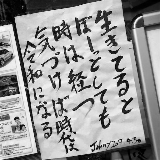 f:id:nagoya-meshi:20190502081019j:image