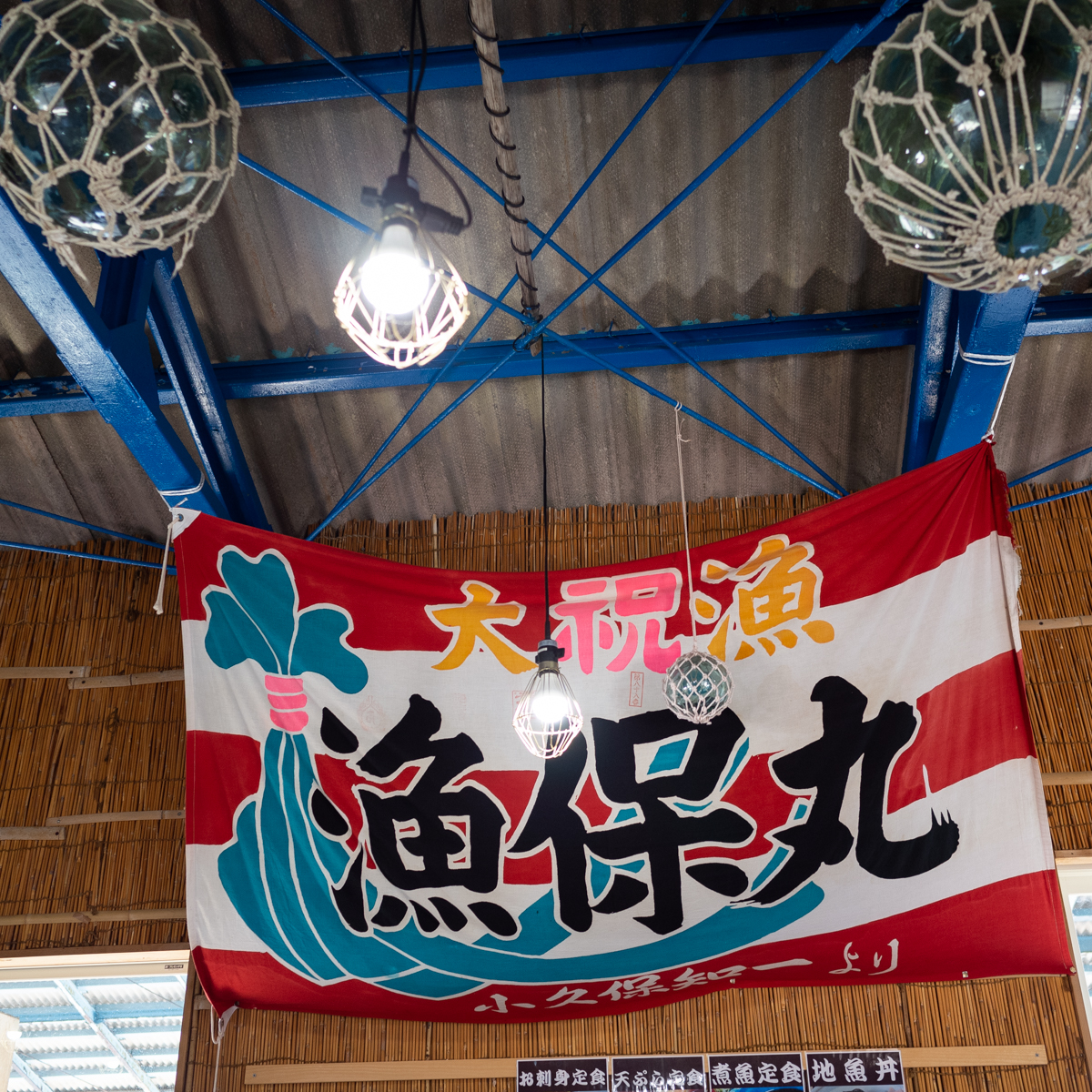 f:id:nagoya-meshi:20190505230847j:plain