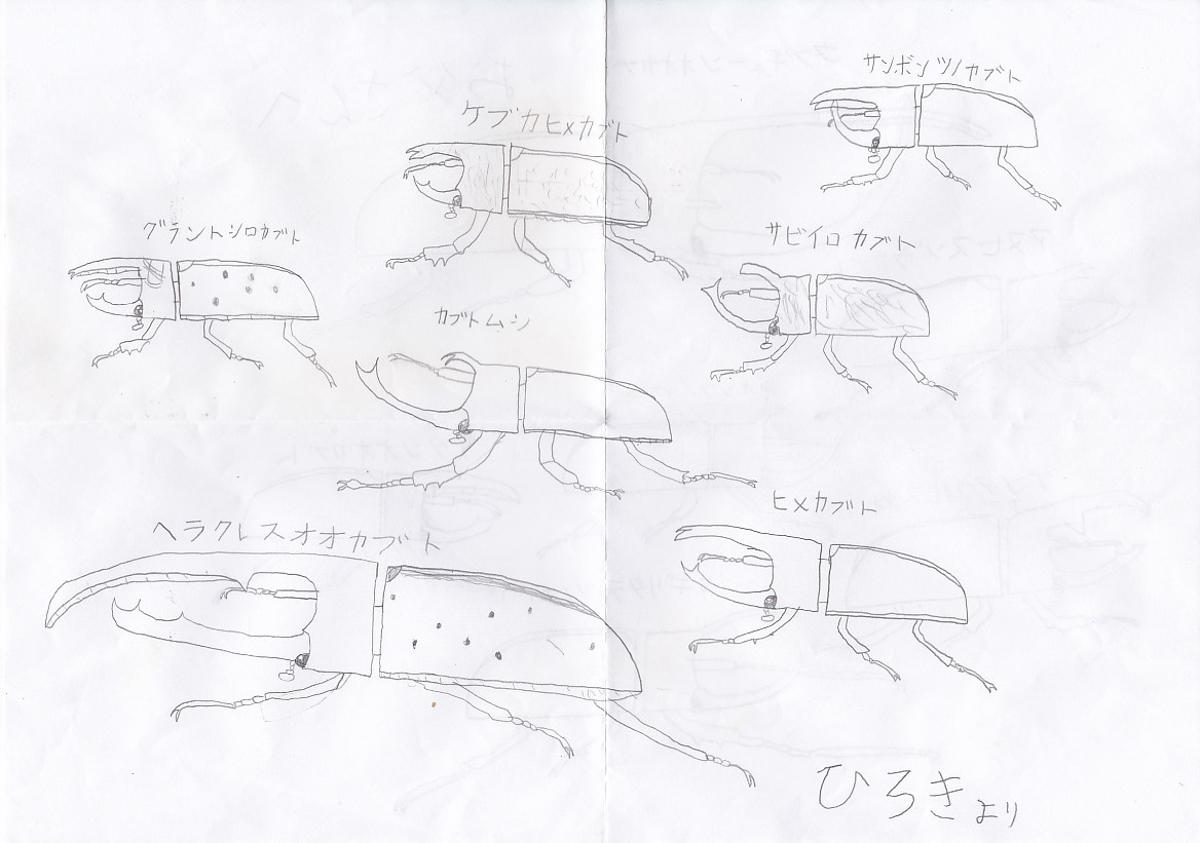 f:id:nagoya-meshi:20190507205058j:plain