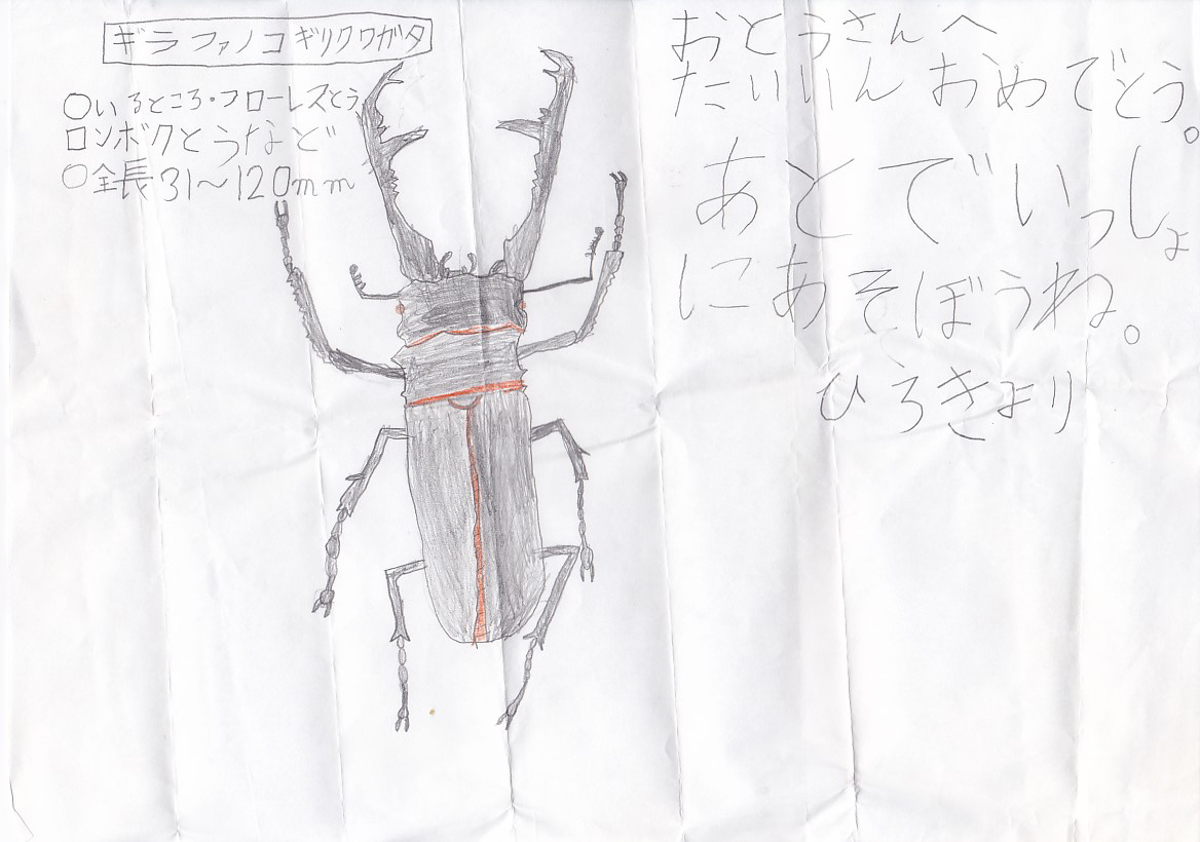 f:id:nagoya-meshi:20190507221628j:plain