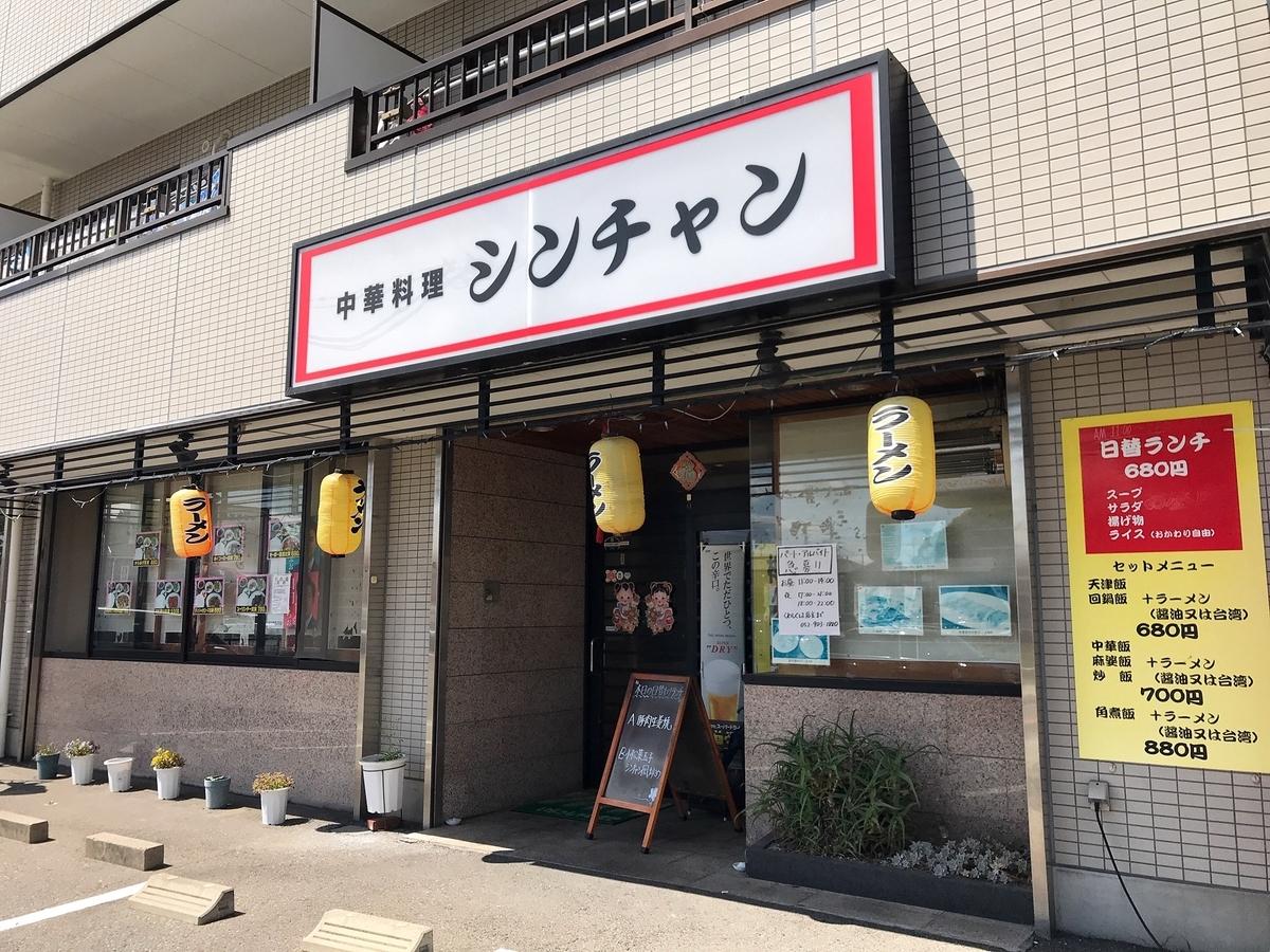 f:id:nagoya-meshi:20190522095826j:plain
