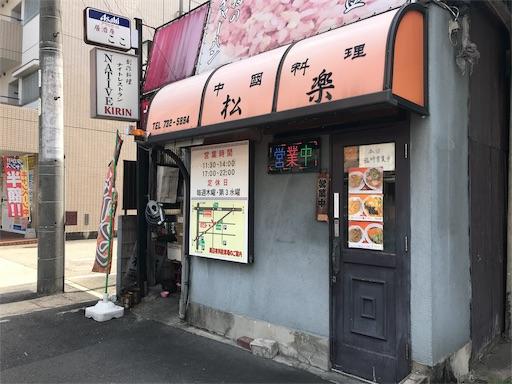 f:id:nagoya-meshi:20190523104900j:image