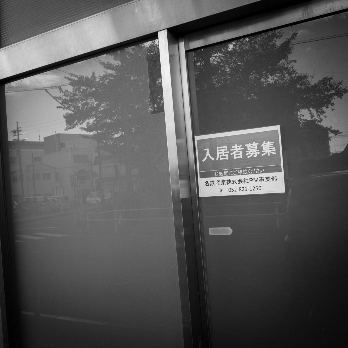 f:id:nagoya-meshi:20190727232145j:plain