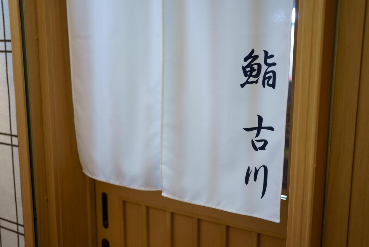 f:id:nagoya-meshi:20190827191417j:plain