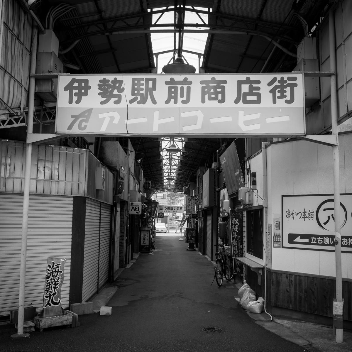 f:id:nagoya-meshi:20191023003022j:plain