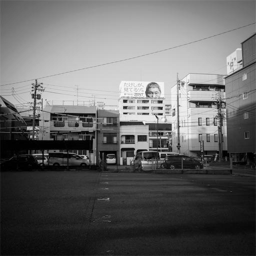 f:id:nagoya-meshi:20191102234541j:image