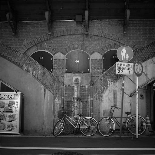 f:id:nagoya-meshi:20191121201956j:image