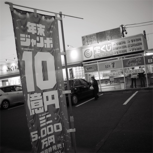 f:id:nagoya-meshi:20191228001802j:image
