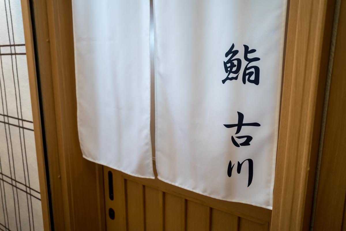 f:id:nagoya-meshi:20200206204110j:plain