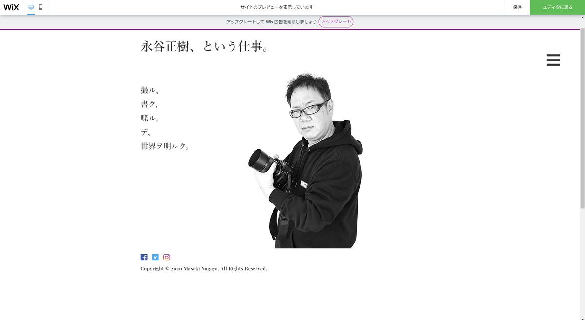 f:id:nagoya-meshi:20200216191532j:plain