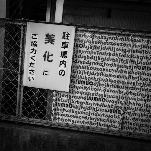 f:id:nagoya-meshi:20200328001459j:image