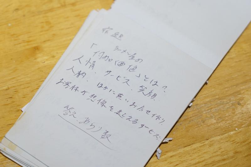 f:id:nagoya-meshi:20200330102834j:plain
