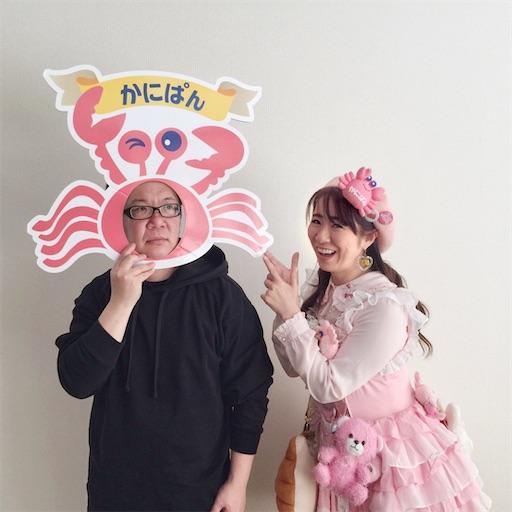 f:id:nagoya-meshi:20200418230402j:image
