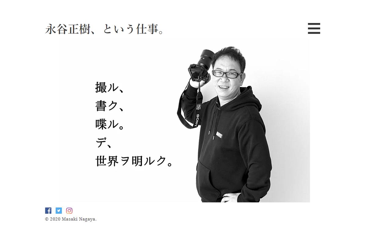 f:id:nagoya-meshi:20200507222044p:plain