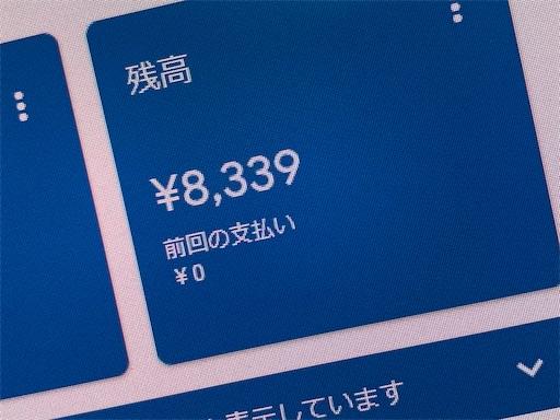 f:id:nagoya-meshi:20200509001543j:image