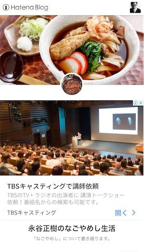 f:id:nagoya-meshi:20200509001554j:image