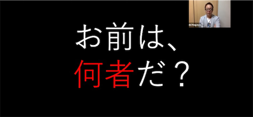f:id:nagoya-meshi:20200606220708p:plain