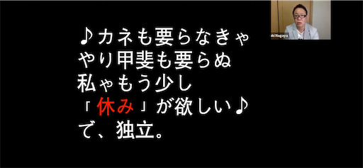f:id:nagoya-meshi:20200606220801p:plain