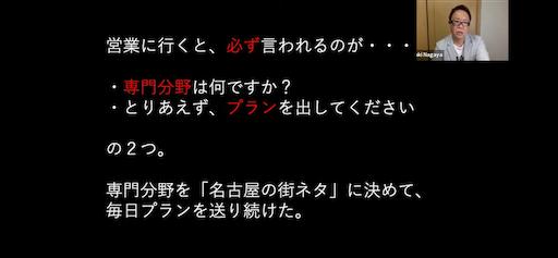f:id:nagoya-meshi:20200607213427p:image
