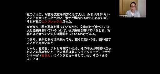 f:id:nagoya-meshi:20200607213449p:image