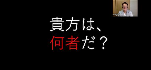 f:id:nagoya-meshi:20200608232822p:plain
