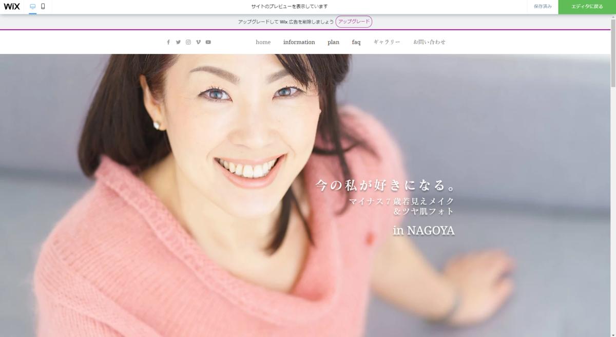 f:id:nagoya-meshi:20200618231200p:plain