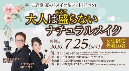 f:id:nagoya-meshi:20200624121340j:plain