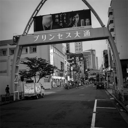 f:id:nagoya-meshi:20200710232811j:image