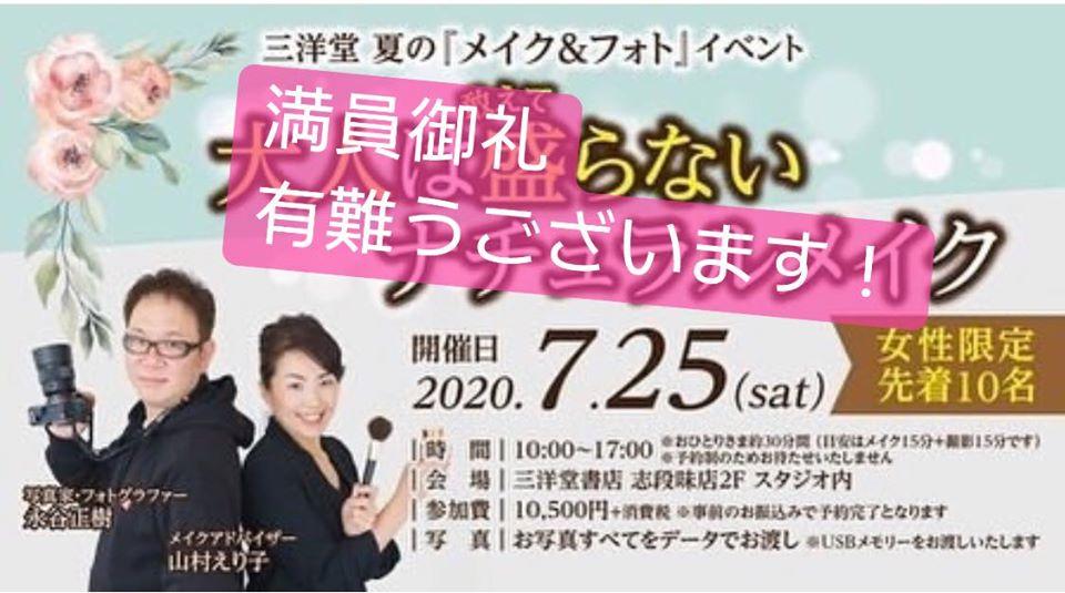 f:id:nagoya-meshi:20200720211427j:plain