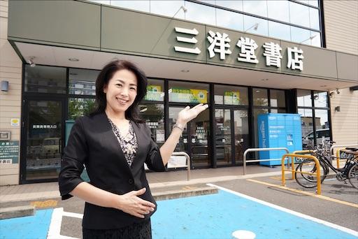 f:id:nagoya-meshi:20200909234626j:image