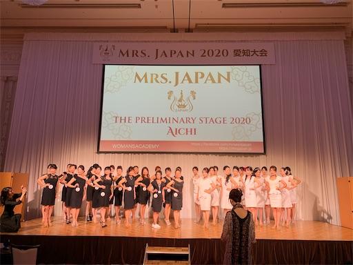 f:id:nagoya-meshi:20200921230534j:image